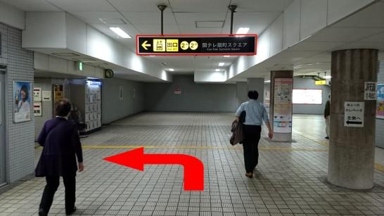 大阪市営地下鉄「扇町」駅からNEOSTEPへのアクセス方法 1