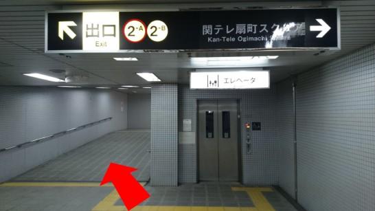 大阪市営地下鉄「扇町」駅からNEOSTEPへのアクセス方法3