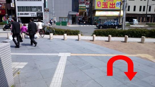 大阪市営地下鉄「扇町」駅からNEOSTEPへのアクセス方法4