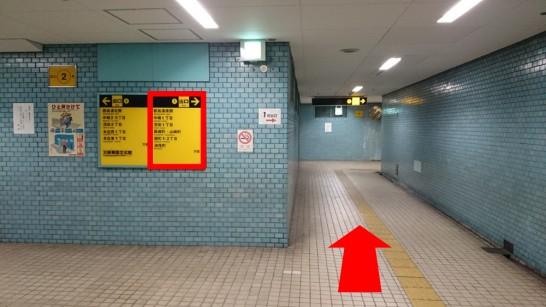 大阪市営地下鉄「中崎町」駅1番出口からNEOSTEPへのアクセス方法2