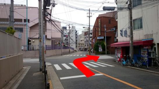 大阪市営地下鉄「中崎町」駅1番出口からNEOSTEPへのアクセス方法7