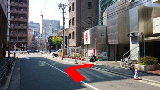 大阪市営地下鉄「中崎町」駅1番出口からNEOSTEPへのアクセス方法8