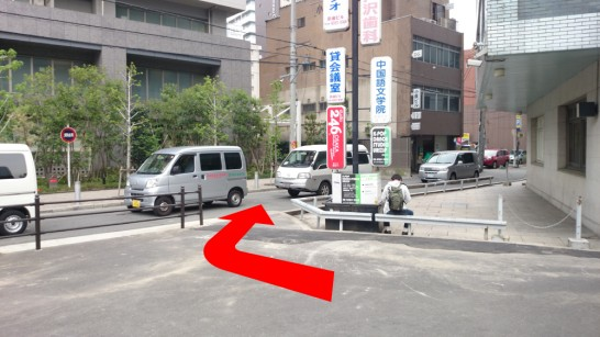 大阪市営地下鉄「中崎町」駅3番出口からNEOSTEPへのアクセス方法5