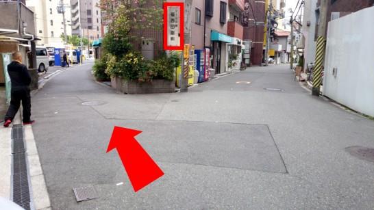 大阪市営地下鉄「中崎町」駅3番出口からNEOSTEPへのアクセス方法6